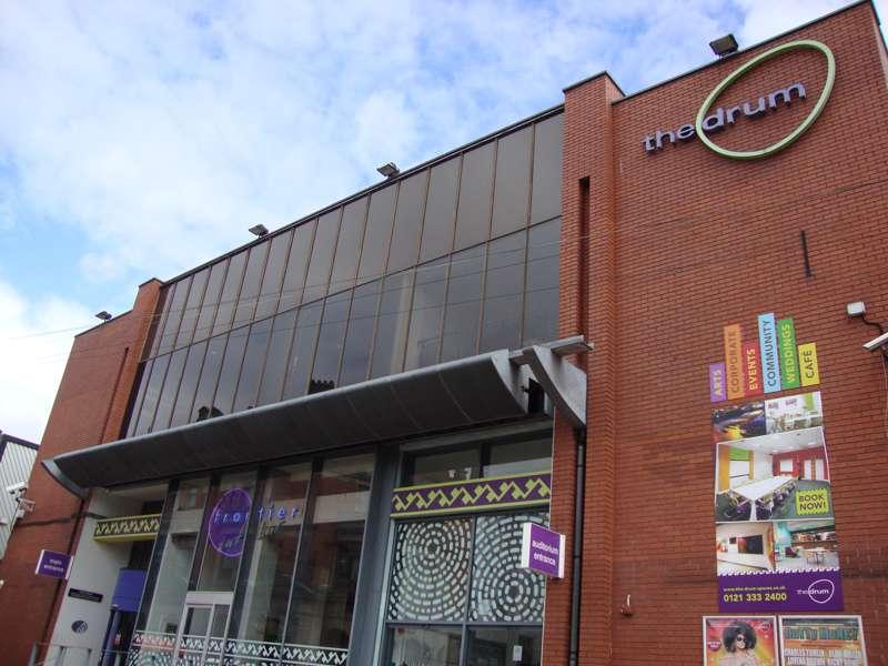 The Drum Arts Centre