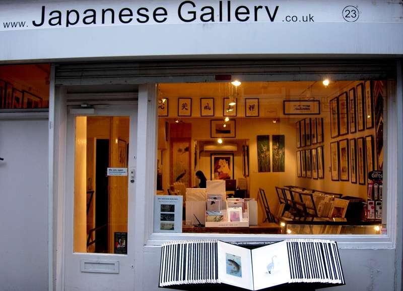 Japanese Gallery