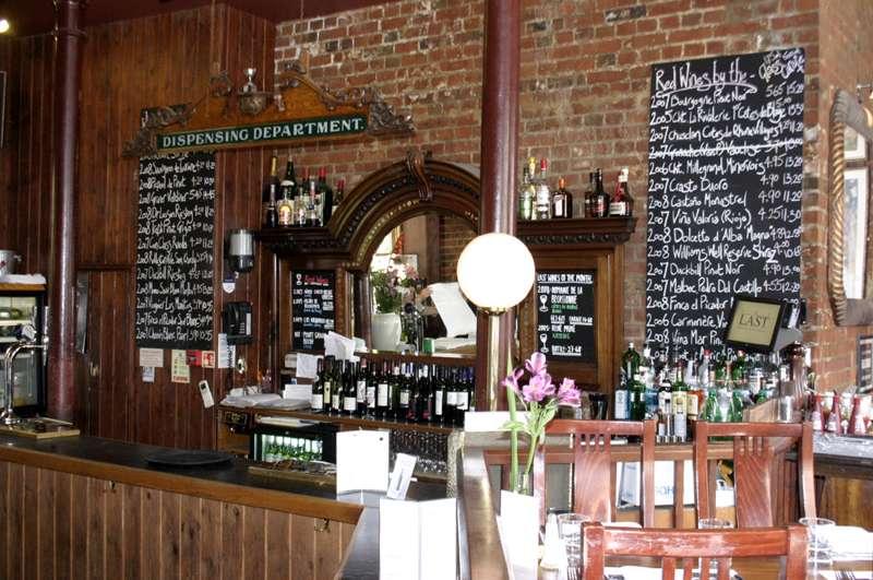 The Last Wine Bar