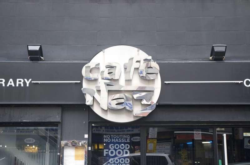 Café Naz Express